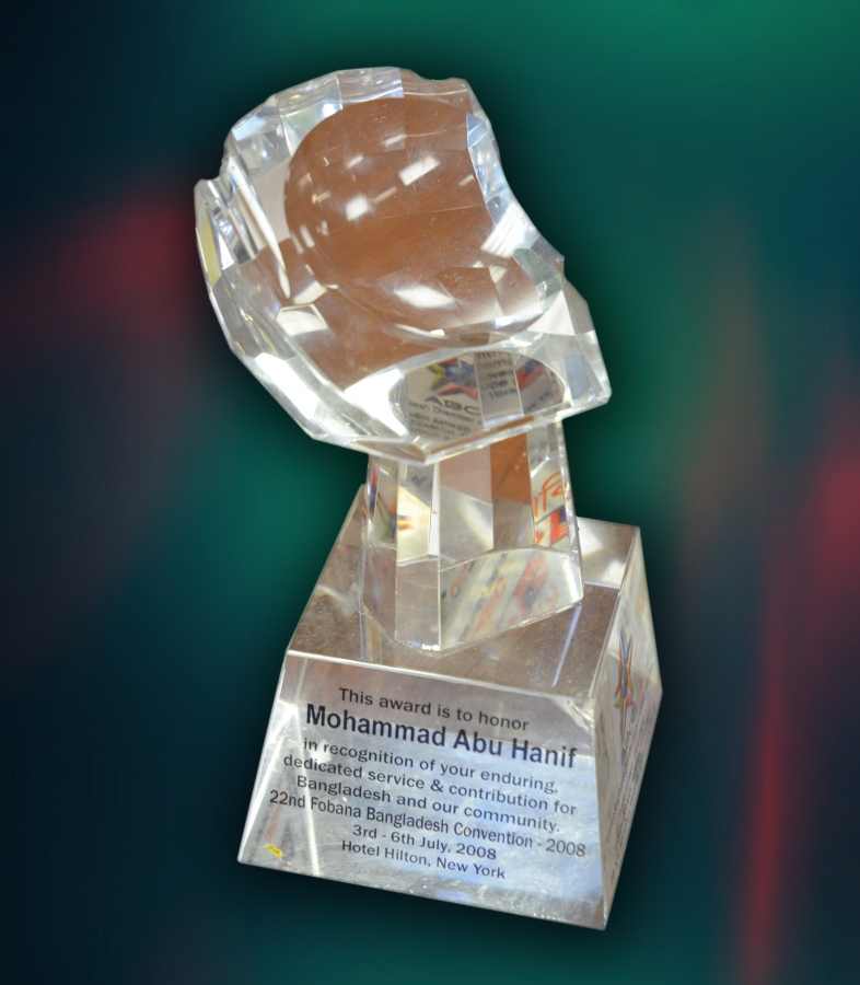 Fobana Bangladesh Convention Award
