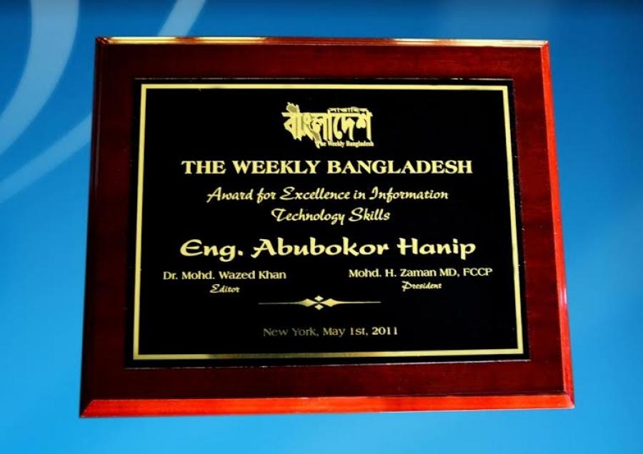 The Weekly Bangladesh Award